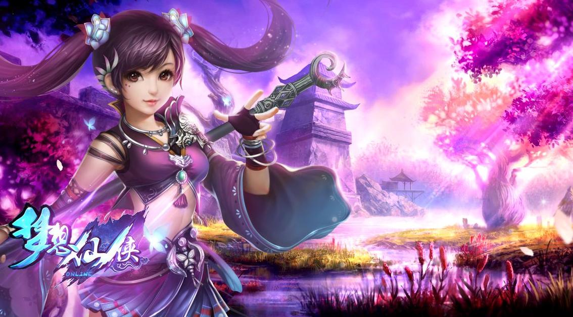 龙创手游/游戏加盟梦幻仙侠